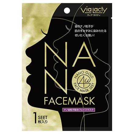 ナノゴールドフェイスマスク / 20ml
