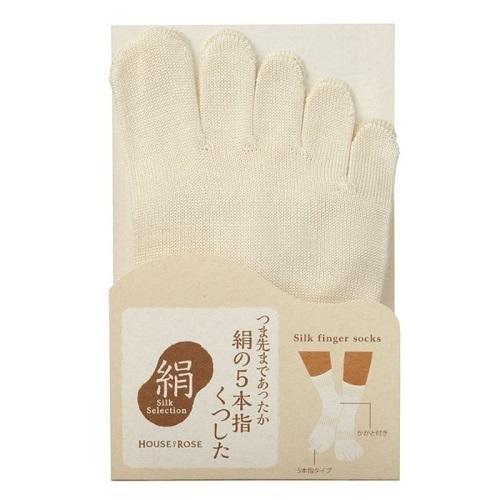絹の5本指くつした n