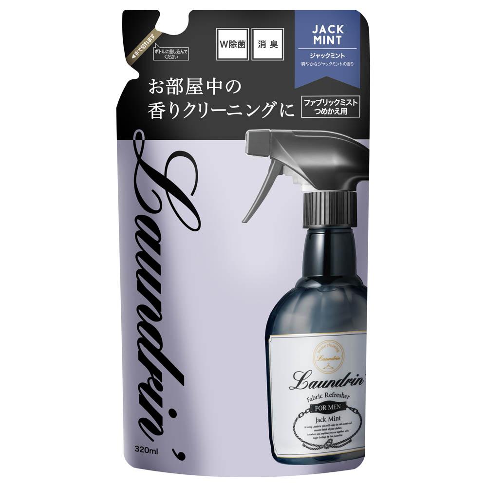 ファブリックミスト For Men / 詰替え / 320ml