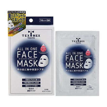 オールインワンフェイスマスク / (20mL/1枚)×5袋