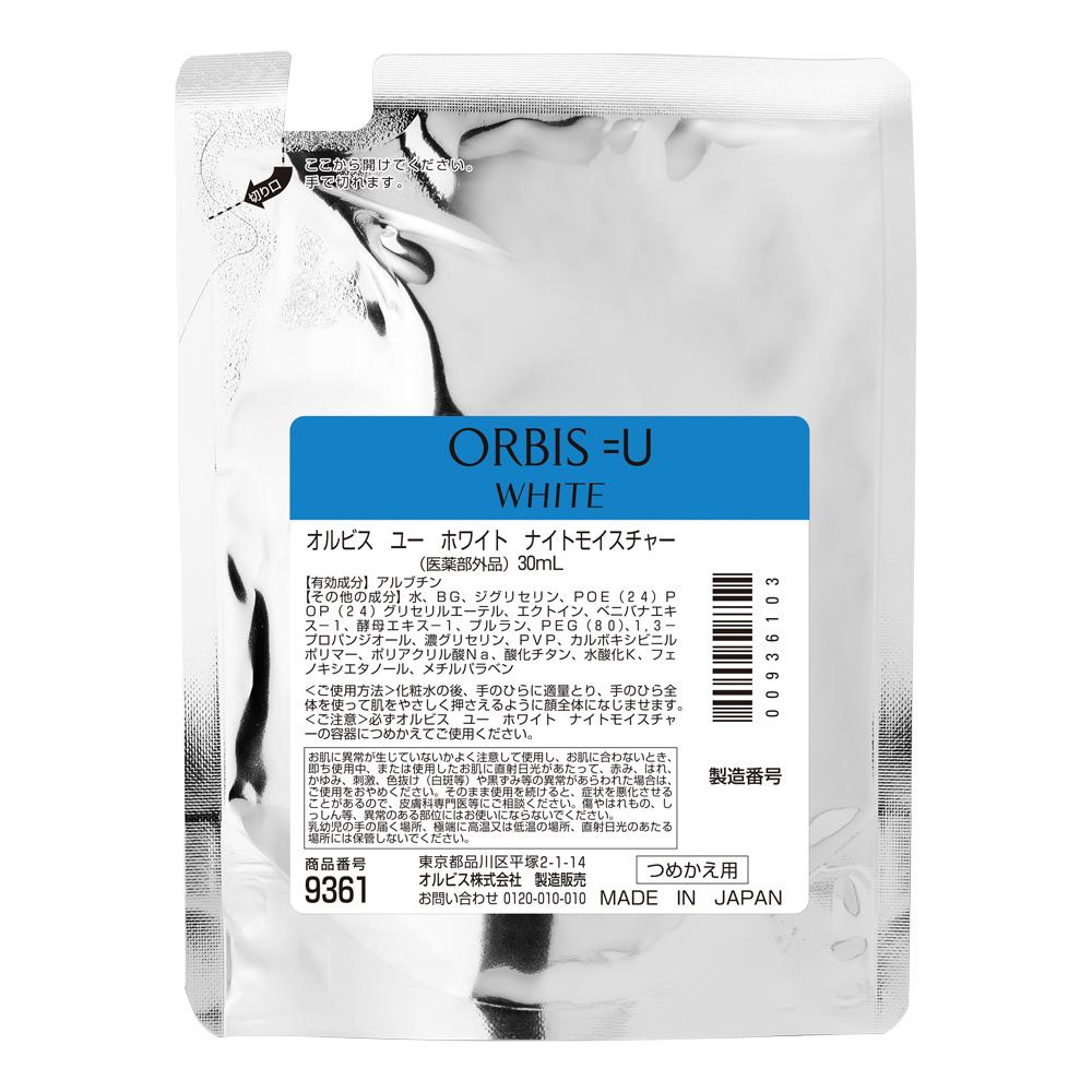 オルビスユー ホワイトナイトモイスチャー / つめかえ用 / 30mL