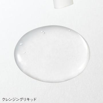 クレンジングリキッド / つめかえ用 / 150mL 1