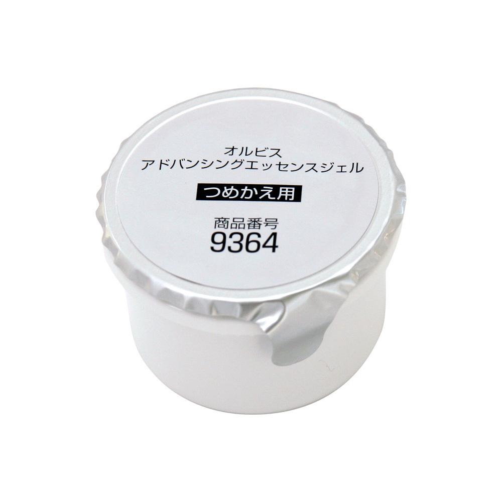アドバンシング エッセンス ジェル / つめかえ用 / 50g