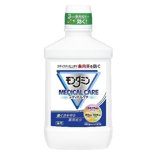 薬用モンダミン メディカルケア / 1000ml
