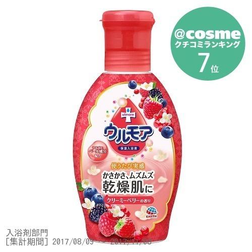 保湿入浴液 ウルモア クリーミーベリーの香り / 600ml