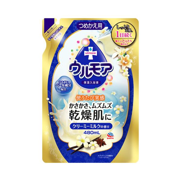 保湿入浴液 ウルモア クリーミーミルクの香り / 詰替え / 480ml