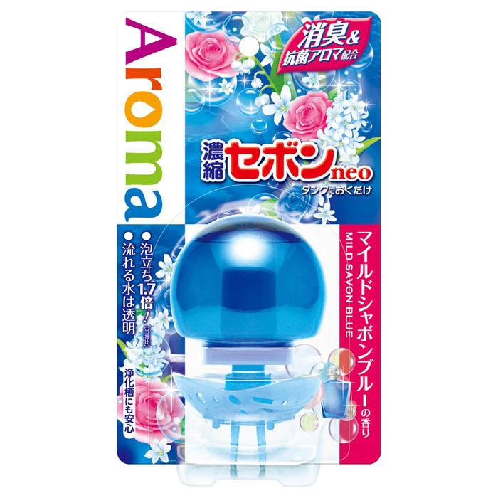 濃縮セボンAROMA / 容器付き ブルー / 80g