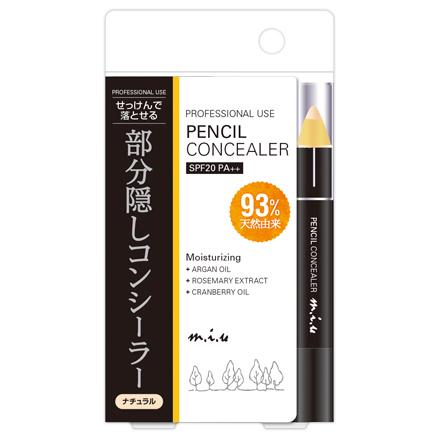 ペンシルコンシーラー / SPF20 / PA++ / ナチュラル