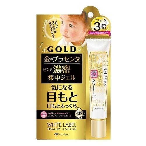 金のプラセンタもっちり白肌濃シワトール / 30g