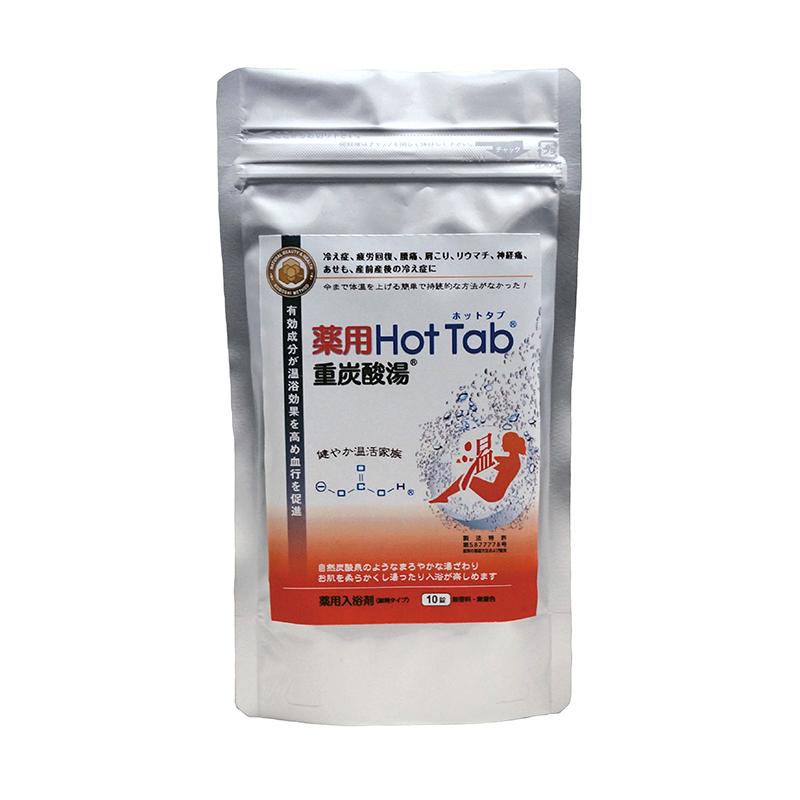 薬用ホットタブ重炭酸湯 / 10錠