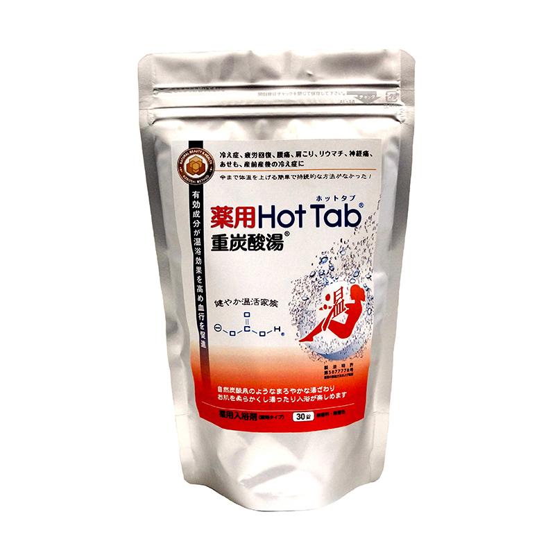薬用ホットタブ重炭酸湯 / 30錠