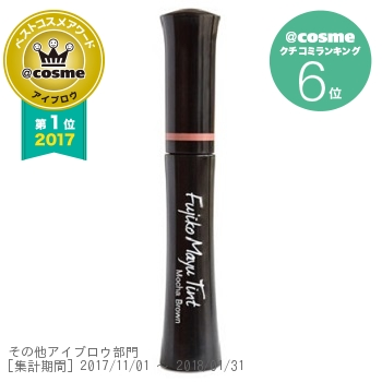 Fujiko Mayu Tint / 02 モカブラウン / 5g