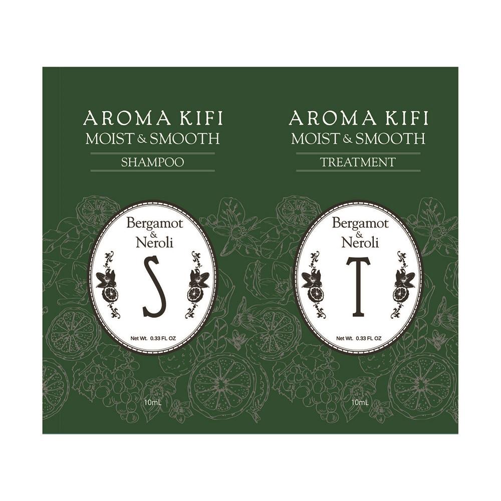 AROMA KIFI モイスト&スムースシャンプー/トリートメント / トライアル / 10ml×2