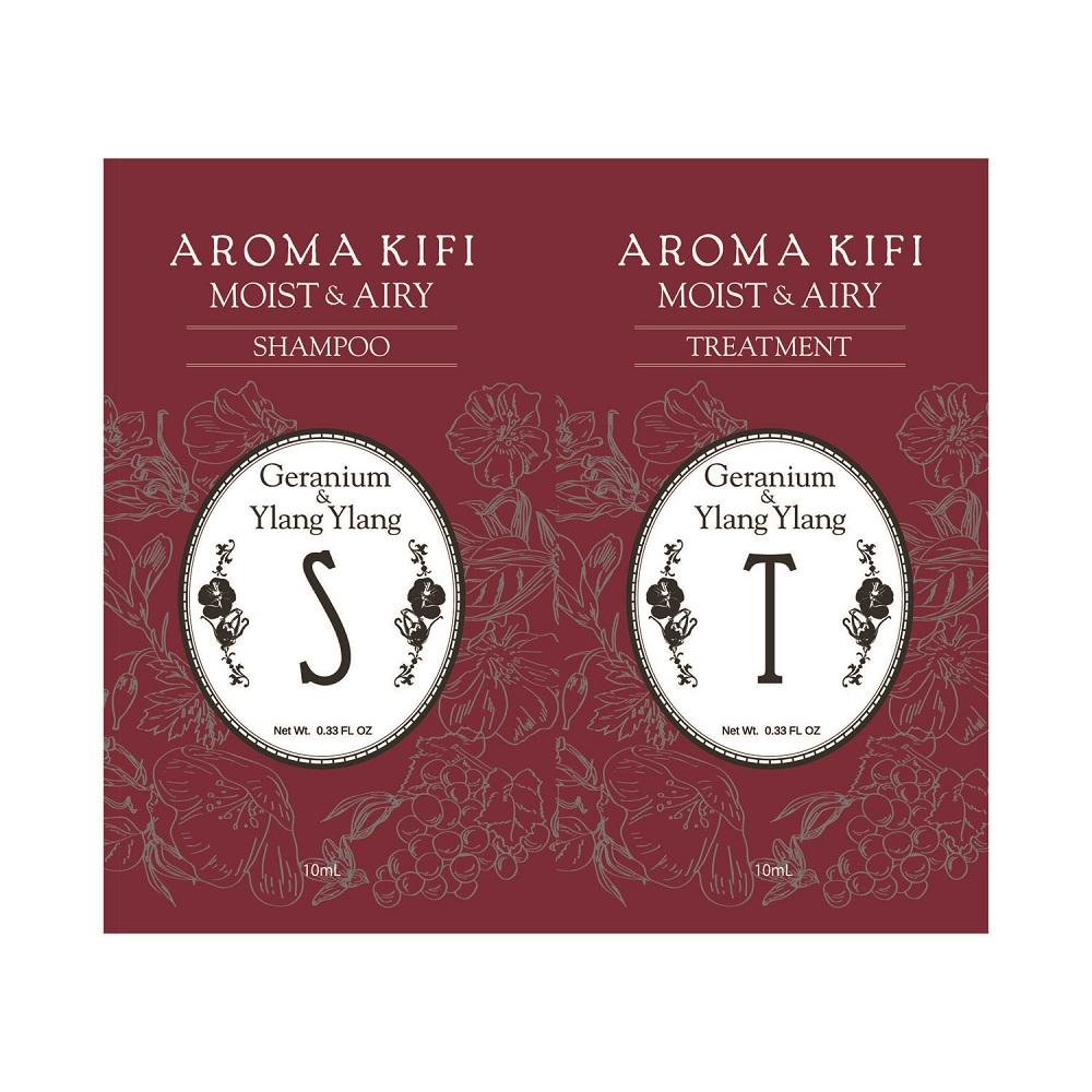 AROMA KIFI モイスト&エアリーシャンプー/トリートメント / トライアル / 10ml×2