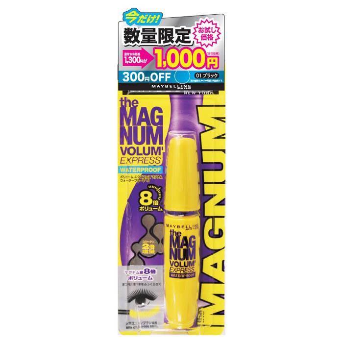ボリューム エクスプレス マグナム ウォータープルーフ / お試し価格 / 01 ブラック / 9.2mL