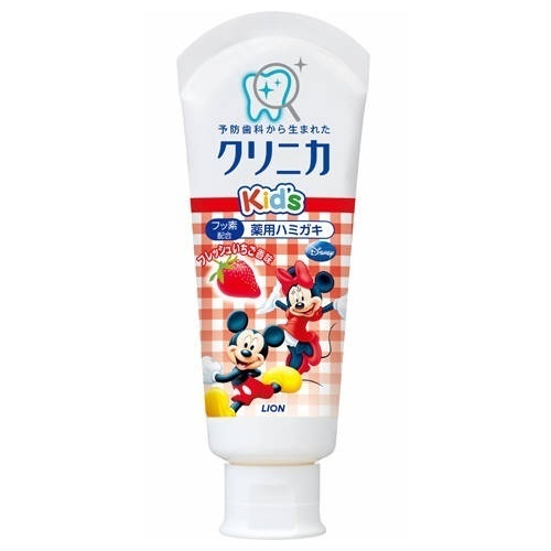 クリニカKid's ハミガキ / フレッシュいちご / 60g