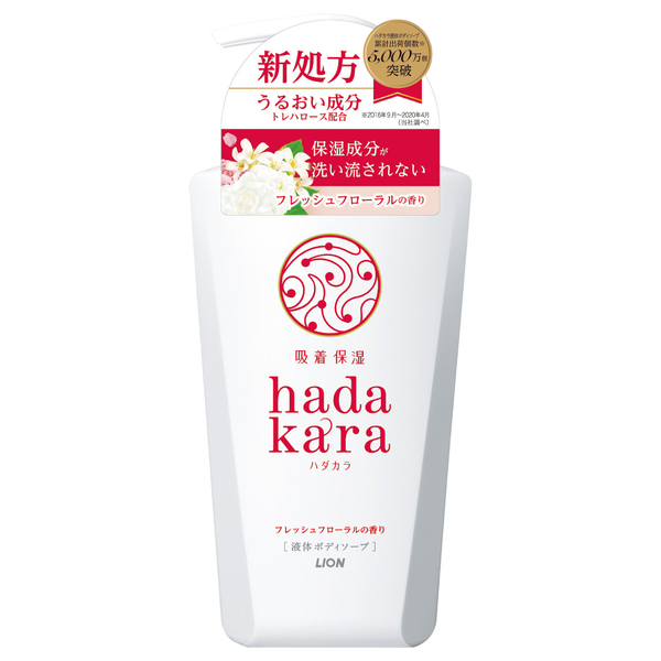 hadakara ボディソープ フローラルブーケの香り / 本体 / 500ml