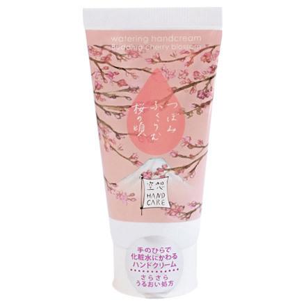 空想ウォータリングハンドクリーム つぼみふくらむ桜の頃 / 50g / 桜の香り