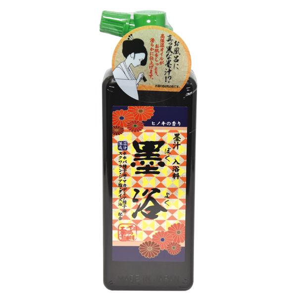 墨浴 / 200ml / ヒノキの香り