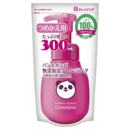 パンナポンパ 無添加泡クレンジング / つめかえ用 / 300ml