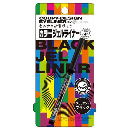 クーピー柄カラーライナー / ブリリアントブラック / 約0.3g