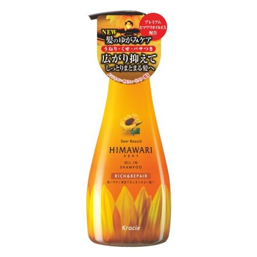 オイルインシャンプー / シャンプー(本体) / 500ml