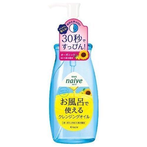 お風呂で使えるクレンジングオイル / 250ml