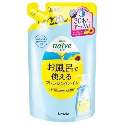 お風呂で使えるクレンジングオイル / 詰替用 / 220ml