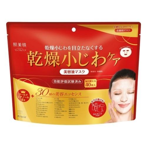 リンクルケア美容液マスク / 40枚