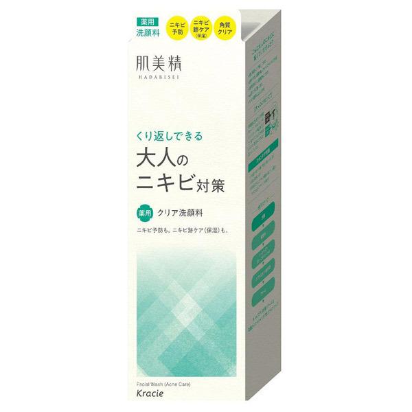 大人のニキビ対策 薬用ホワイトクリア洗顔料 / 110g