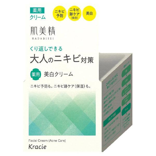 大人のニキビ対策 薬用美白クリーム / 50g