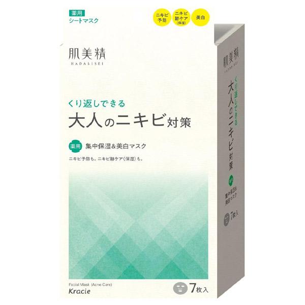 大人のニキビ対策 薬用集中保湿&美白マスク / 7枚