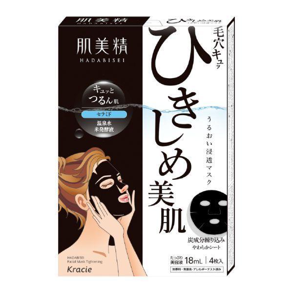 うるおい浸透マスク (ひきしめ) / 4枚