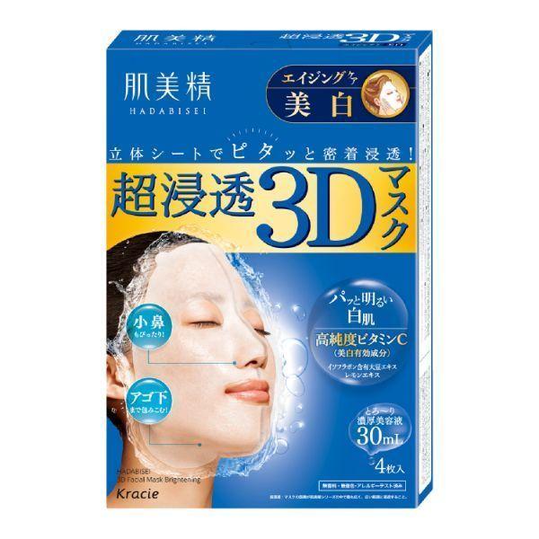 超浸透3Dマスク エイジングケア(美白) / 4枚