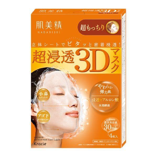 超浸透3Dマスク(超もっちり) / 4枚