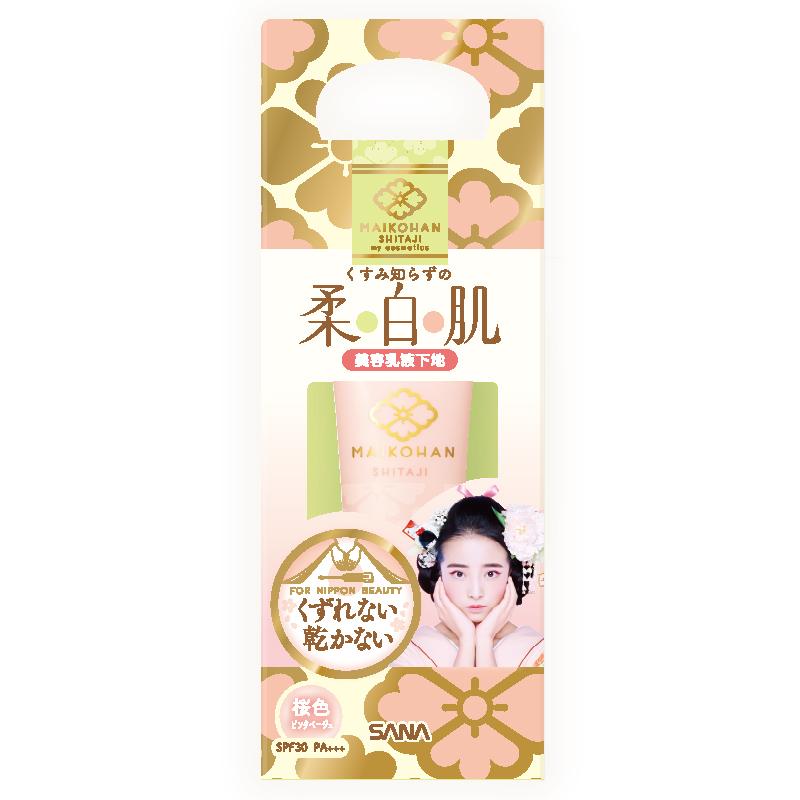 舞妓はん  化粧下地 / SPF30 / PA+++ / 01:桜色(ピンクベージュ) / 25g