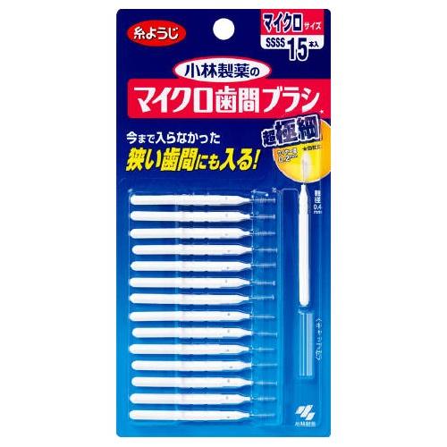 Dental Dr.マイクロ歯間ブラシ / I字型 / 15本