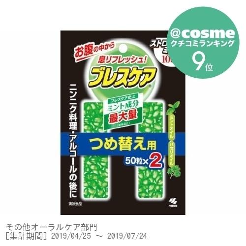 ブレスケア / 詰め替え用 / ストロングミント / 50粒×2