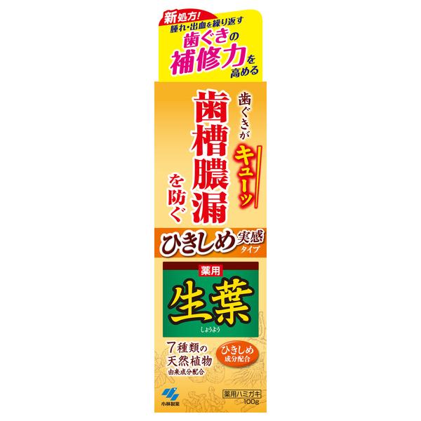 ひきしめ生葉(しょうよう)ha / 100g