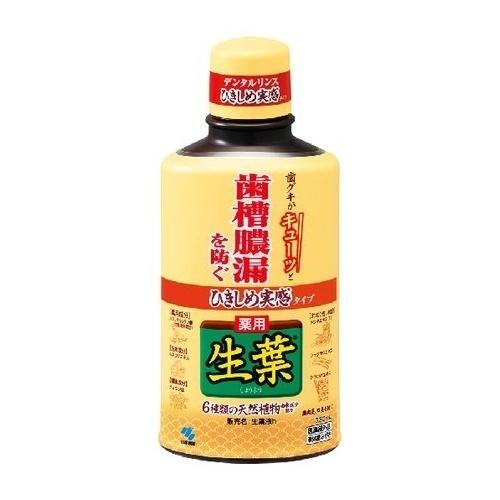 ひきしめ生葉(しょうよう)液 / 330ml