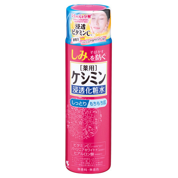 ケシミン浸透化粧水 しっとりタイプ / 160ml / しっとり