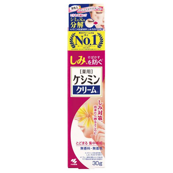 ケシミンクリームc / 30g