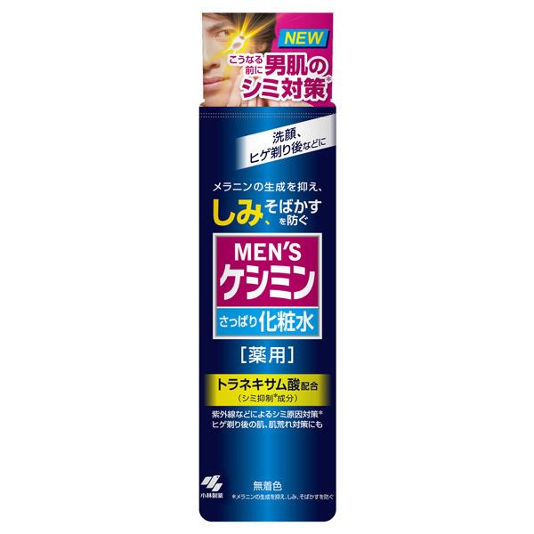 MEN'S ケシミン 化粧水 / 160ml