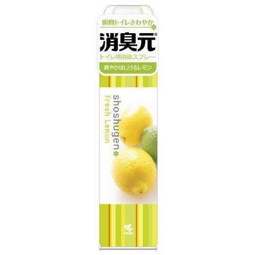 消臭元スプレー / レモン / 280ml