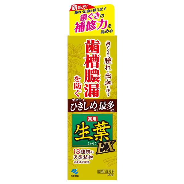 生葉(しょうよう)EX / 100g