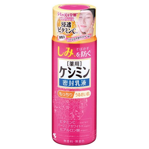 ケシミン密封乳液 / 130ml