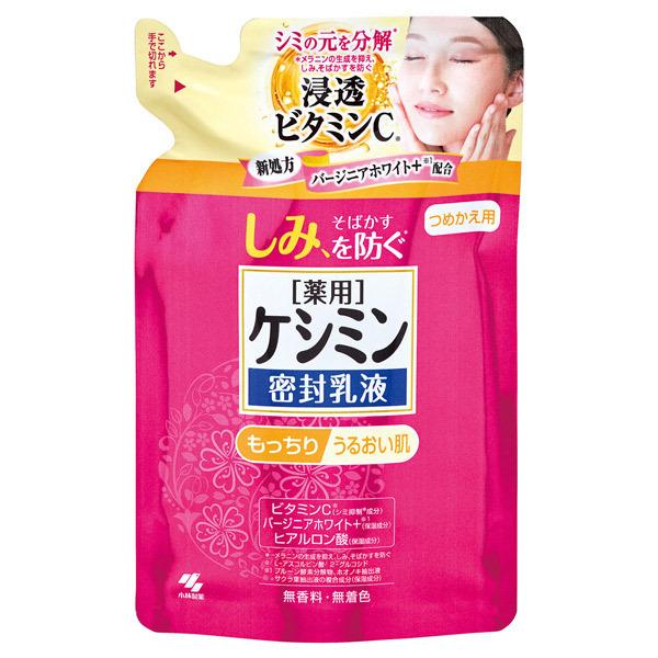 ケシミン密封乳液 / つめ替用 / 115ml
