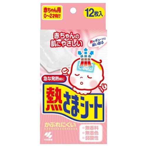 熱さまシート / 赤ちゃん用 / 12枚