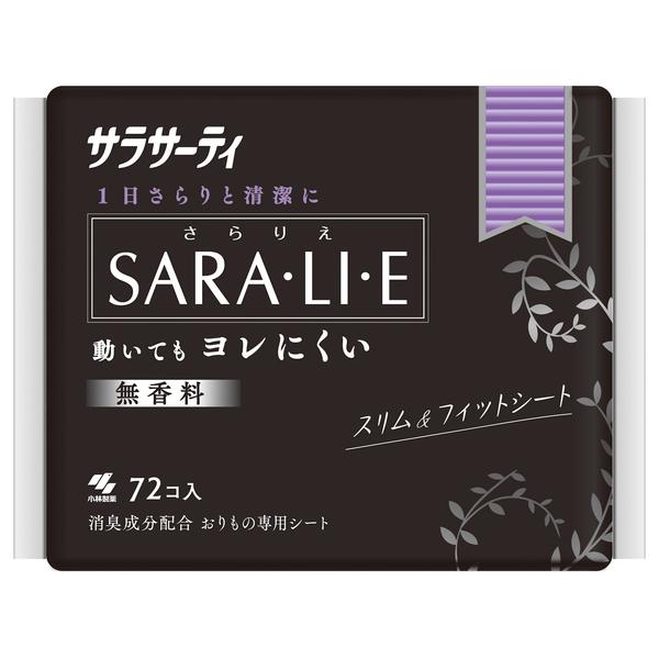 サラサーティSara・li・e / 無香料 / 72個