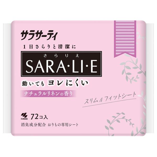 サラサーティSara・li・e / ナチュラルリネン / 72個